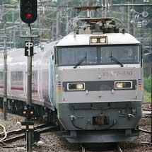 E657系K10編成が甲種輸送される