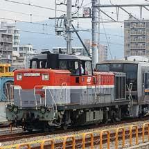 207系S46編成が川崎重工から出場