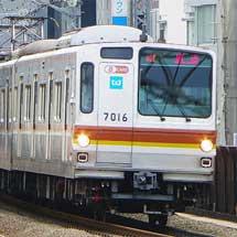 東京メトロ7000系が東急東横線・みなとみらい線で試運転