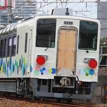 東武鉄道634系「スカイツリートレイン」が甲種輸送される