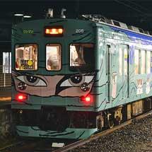 伊賀鉄道で「お月見列車」を運転