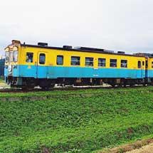 由利高原鉄道でYR-1500形最後の3両運転