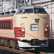 183系OM102編成が試運転で新宿へ
