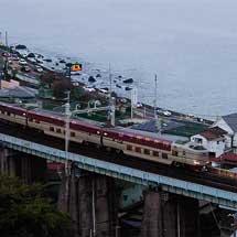 285系による団体臨時列車運転
