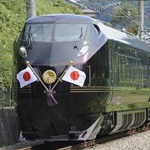中央本線でお召列車運転