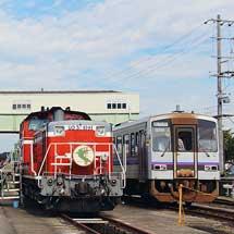 長門市駅改称50周年記念『ながと鉄道まつり』開催