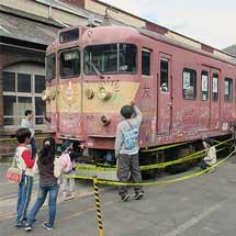 小倉総合車両センターで『工場まつり2012』開催
