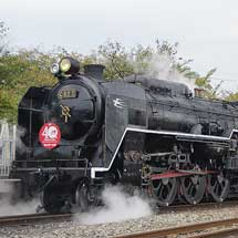 梅小路蒸気機関車館のC62 2が運転再開