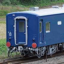 マニ50 2051が仙台へ