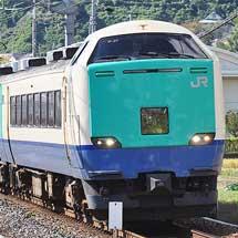 485系3000番台が大阪へ