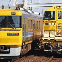 キヤ95系とキヤ97系200番台が並ぶ