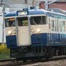 「2012年立川ひまわり号」,115系で運転