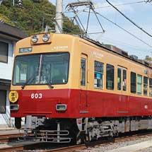 京阪600形京阪本線特急色編成の臨時列車運転