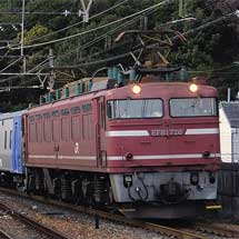キハ261系の鋼体輸送が行なわれる