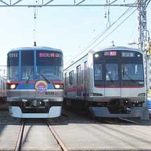 『都営フェスタ2012 in 三田線』開催