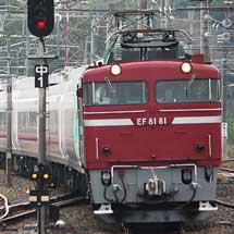 E657系K16編成が甲種輸送される