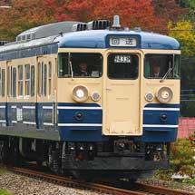 クモヤ145-117が長野総合車両センターへ