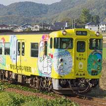 津山線でラッピング列車運行中