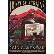 JR九州イラスト列車カレンダー「JR KYUSHU TRAINS」発売