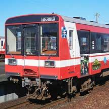 鹿島臨海鉄道で「ガールズ&パンツァー」ラッピング車両お披露目式