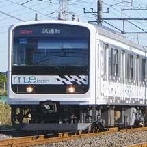 「MUE-Train」が総武本線・成田線で試運転
