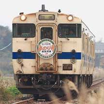 日田彦山線で「秋の収穫列車みのり号」運転