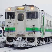 札沼線北海道医療大学以北で2連定期運行