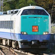 485系3000番台使用の団体臨時列車運転
