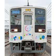6月15日「東武宇都宮線フリー乗車DAY」実施