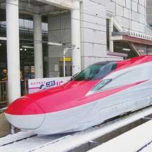 大曲駅でE6系の展示会
