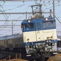 211系C17編成が長野総合車両センターへ