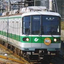 神戸市営地下鉄で「クリスマスデコレーション列車」