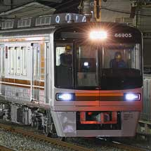 大阪市交66系リフレッシュ改造車,阪急へ貸し出し