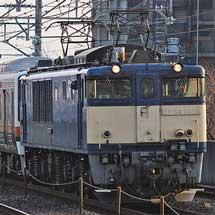 211系C17編成のうち6両が配給輸送される