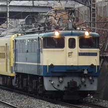 西武 新101系と301系が近江鉄道へ