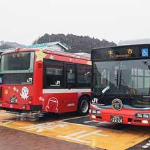 気仙沼線BRTの本格運行開始