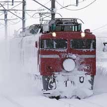"""臨時特急""""日本海""""用機関車が回送される"""