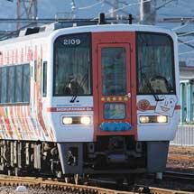 「アンパンマン列車」,ラッピング車8両で運転