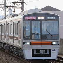 大阪市交66系66605編成が日中試運転
