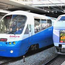 立川駅で「アルファ・リゾート21」の展示会