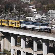 西武 新101系+301系が近江鉄道へ