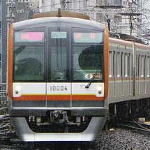 東京メトロ10000系,東急東横線・みなとみらい線での先行営業運転延長