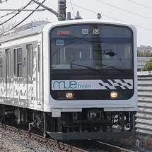 「MUE-Train」が大宮総合車両センターへ