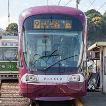 広島電鉄,5月10日から一部車両限定でICカード全扉降車サービスを開始