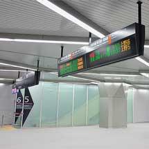 ダイヤ改正に向け浦和駅構内で工事が進む