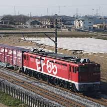 EF65 1118が2082列車を代走けん引
