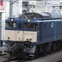 サハ185-7が長野総合車両センターへ