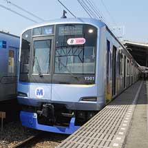 横浜高速鉄道Y500系に8両編成ステッカー