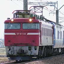 24系による甲子園応援列車運転