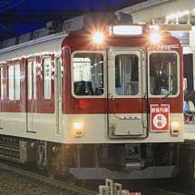 近鉄 鮮魚列車を2610系が代走